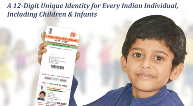 Is your Aadhaar Card still active? Have a check