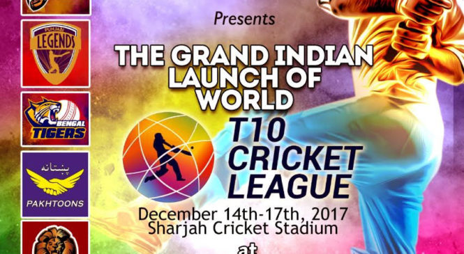 Heera Group brings T10 Cricket League's India launchto Indywood Film Carnival at Hyderabad