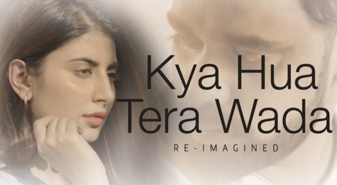 Singer Rishabh Tiwari outed the cover of his new song 'Kya Hua Tera Wada'