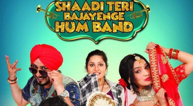 T-Series revealed the first look poster of the movie 'Shaadi Teri Bajayenge Hum Band', starred Rajpal Yadav