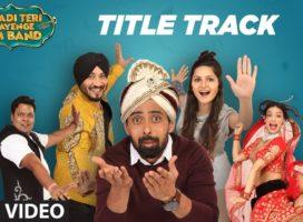 A Grand Music Launch by 'Shaadi Teri Bajayenge Hum Band' Team