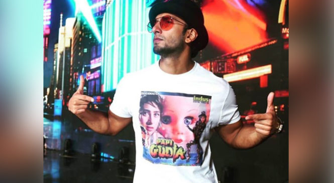 Actor Ranveer Singh, one of the most stylish man in Bollywood left everyone stunned with the Papi Gudia tee shirt