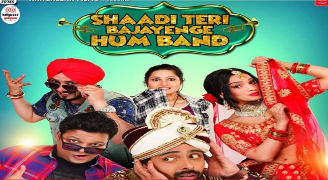 """""""Shaadi Teri Bajayenge Hum Band"""" team celebrates its success with orphanage kids"""
