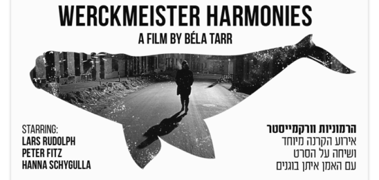 Movie Review: Werckmeister Harmonies