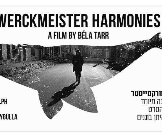 Movie Review: Werckmeister Harmonies
