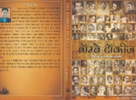 Film Journalist K.M. Srivastava's new book contains the history of Bombay Talkies Studios