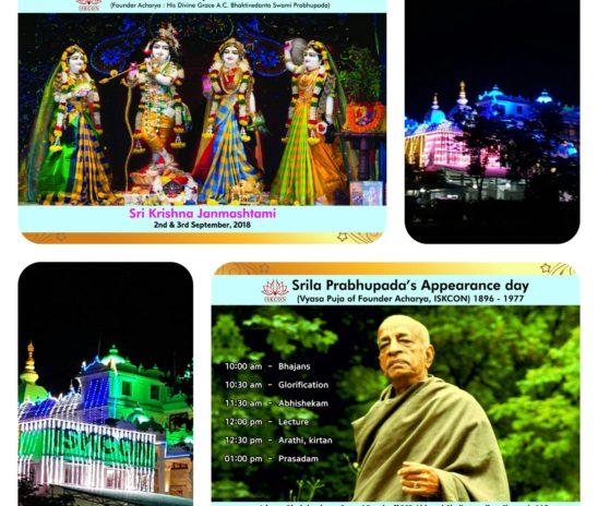 ISKCON Chennai welcomes to SHRI KRISHNA JHANMASHTAMI